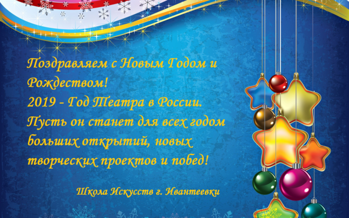 novyy-god-1